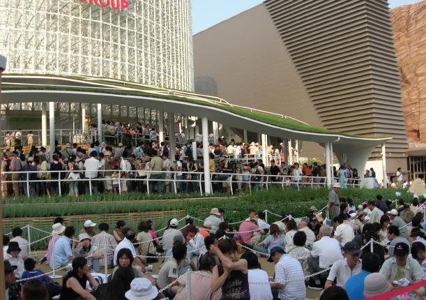 Expo 2005