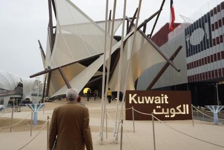 Kuwait pavilion SB
